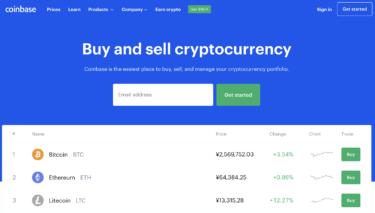 仮想通貨取引所のCOIN:Coinbase(コインベース)がNasdaqに上場